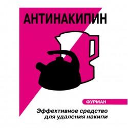 АНТИНАКІПІН для чайників...