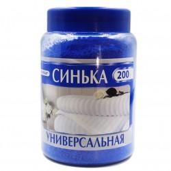 СИНЬКА ультрамарин 200 гр....