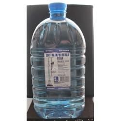Distilled water 5 liters...