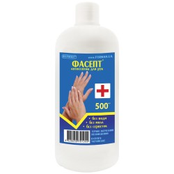 Antiseptic for hands...