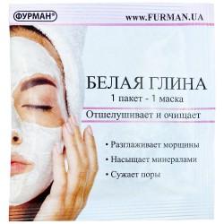 Белая глина ___FIA (233)