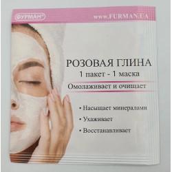 Розовая глина ___FIA (569)