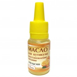 """Cuticle oil """"Nutrition and..."""